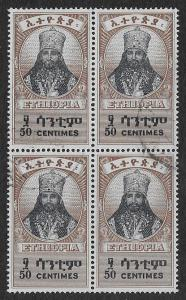 Ethiopia  Scott 256  Used