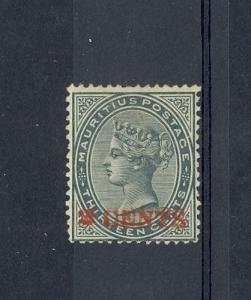Mauritius Scott 84b     [ID#426487]