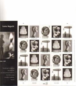 US 3857-61 - 37¢ Isamu Noguchi, Sculptor Unused