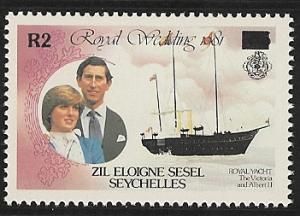 Seychelles Zil Elwannyen Sesel  mnh sc  72