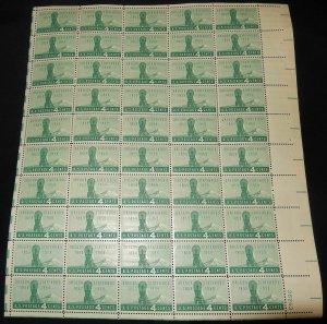 MALACK 1124 4c Oregon Statehood, F-VF NH or better, ..MORE.. sheet1124