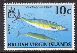 British Virgin Islands 848 Fish MNH VF