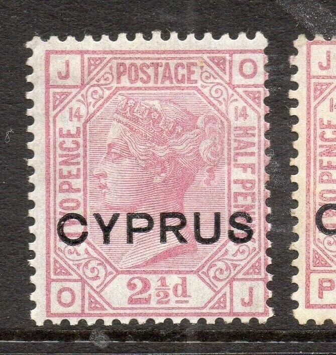 Cyprus 1880 QV Early Issue Fine Mint Hinged 2.5d. Optd 302852