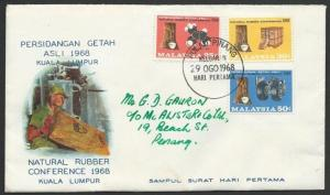 MALAYSIA 1968 Rubber conference FDC........................................51090