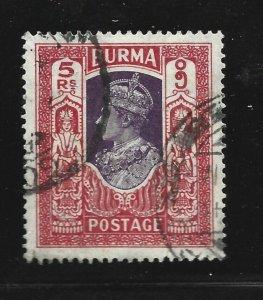 Burma Scott 32 5-Rupees George VI issue used VF