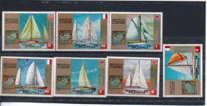 Equatorial Guinea 7301-7307 MNH