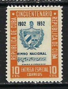 CUBA E16 MOG MUSIC Z3-187