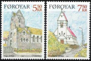 (CMA) Faroe Islands Scott #449-50 MNH Complete Set