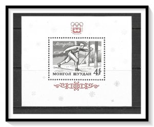 Mongolia #348 Winter Olympics Souvenir Sheet MNH