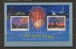 Hong Kong #1208a Souvenir Sheet  Scott CV. $60.00