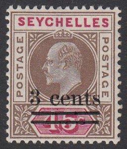 Seychelles 51 MNH CV $4.25