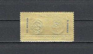 Oman State, 1968 issue. Great Britain o/print on GOLD FOIL value.