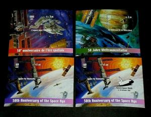 U.N. 2007, SPACE FOR HUMANITY, SOUVENIR SHEETS, ALL 3 OFFICES, MNH, NICE LQQK