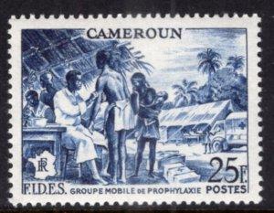 Cameroun 328 MNH VF
