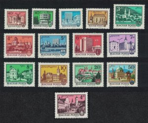 Hungary Views 14v issues 1972-1980 COMPLETE SG#2739-2952