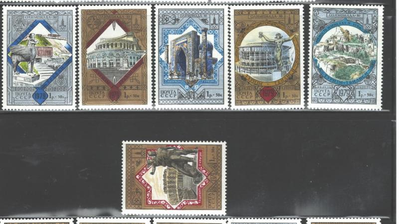 RUSSIA 1979 MOSCOW 1980 OLYMPIC EMBLEM#B121 - B126 MNH