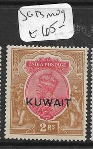 KUWAIT  (PP0705B)  ON INDIA KGV    2R  SG 13    MOG