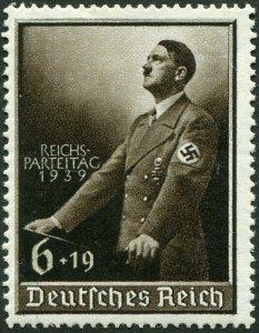 Deutsches Reich   Mi.# 701   MNH**