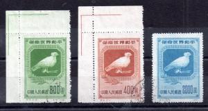 PR China 1950 Dove used set WS8545