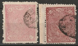 Afghanistan 1921 Sc 217-8 used foreign mail handstamps