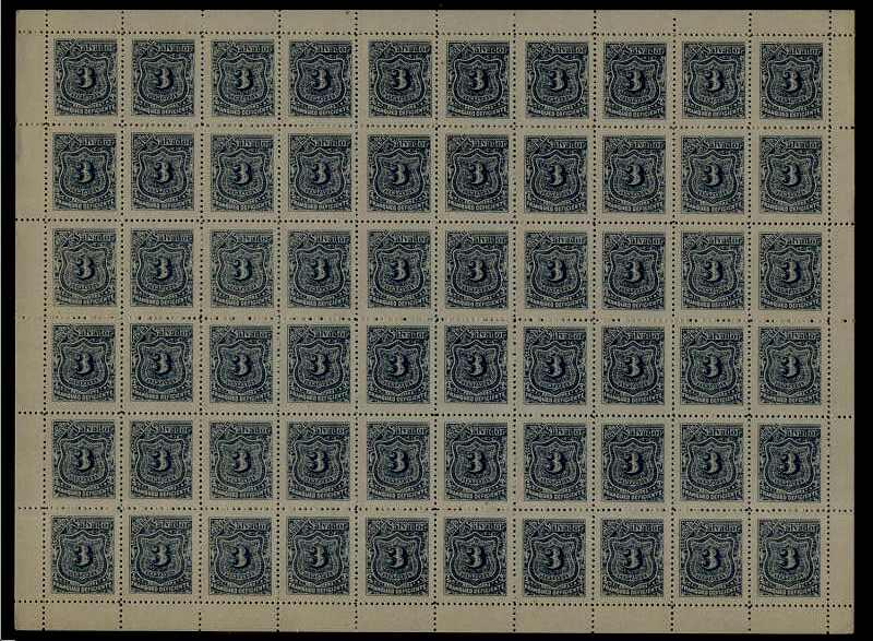 Salvador MNH cpl.sheet of 60,postage due(8)