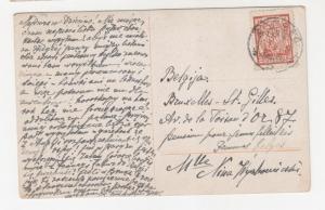 LITHUANIA, c1925 ppc. Hunter & Dog, 35c. to Belgium.