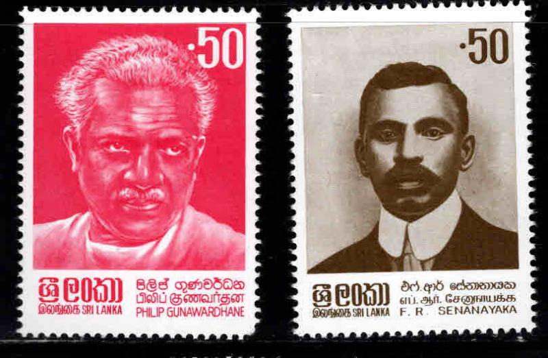 Sri Lanka Scott 623-624 MNH** 1982 Famous Men stamp set