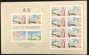 4982-4985  Gifts of Friendship, Trees  MNH Forever sheet of 12   FV $6.60   2015