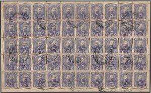 PARAGUAY 1892, OCT 12 COLUMBUS Sc 31 FULL SHEETx50 ASUNCION Cds RARE SCV$250++