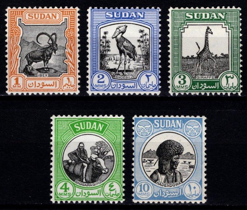 Sudan 1951 Definitives Various Designs Part Set [Unused]