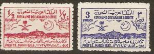 Saudi Arabia 194-5 VF MLH 1953 SCV $45.00*