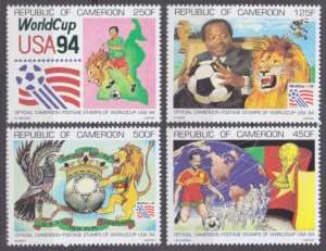 1994 Cameroon 1210-11,12II,13 1994 FIFA World Cup in USA 25,00 €