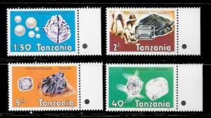 TANZANIA Sc#310-313 GEMS Mint Never Hinged Complete Set
