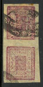 NEPAL 1898-1917 2a Claret Sripech & Crossed Khukris TETE BECHE PAIR Sc 15a VFU
