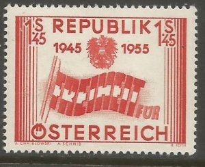 AUSTRIA 601 HINGED, 10TH ANNIV. OF AUSTRIA'S LIBERATION