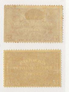 2x Canada Special Delivery MH Stamps #E4-20c F #E5-20c F Guide Value = $60.00