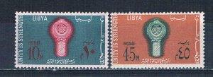 Libya 332-33 MNH set Arab League Emblem 1968 (L0702)