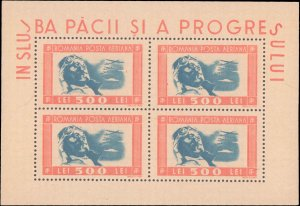 Romania #C24-C25, Complete Set, Sheets of 4, 1946, Airplanes, Aviation Relate...