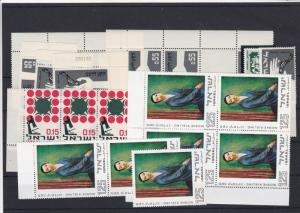Israel Mint Never Hinged Stamps Ref 28020