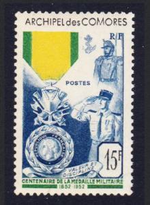 Comoro Is. Centenary of Military Medal Omnibus 1v SG#16 SC#39