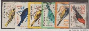 Uruguay Scott #C258-C263 Stamps - Used Set