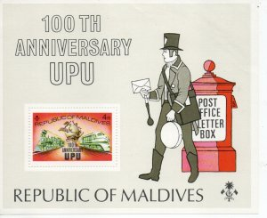 Maldive Islands 502 MNH ..