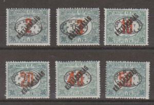 Hungary Sc 2NJ11-16 MLH. 1919 Post Dues KOZTARSASAG 2;0