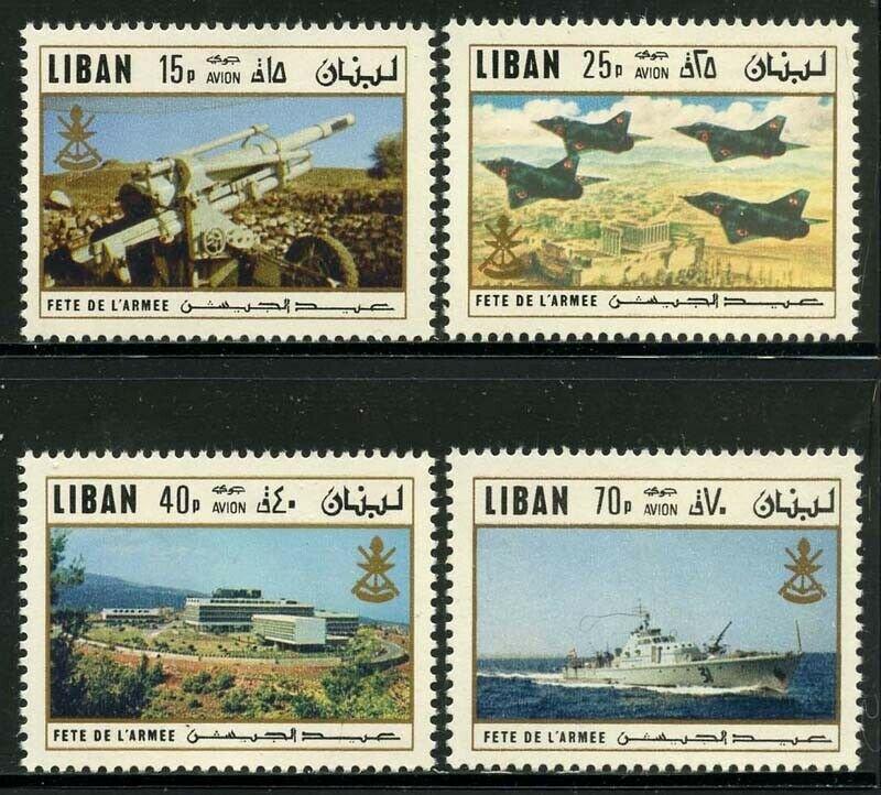 Lebanon 1971 Army Day set Sc# C642-45 NH