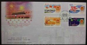 Hong Kong China FDC 1999 50th Anniversary People's Republic of China