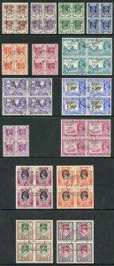 Burma SG68/82 1946 Set of 15 in CDS Blocks of Four