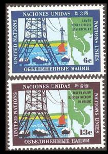 United Nations 205-206 Mint VF LH