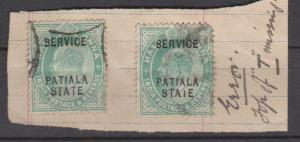 India Patiala Sc#O27 Used OP Error Missing Top of T with normal for comparison