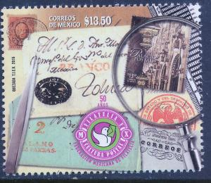 MEXICO 2963, Philately and Postal Culture. MNH