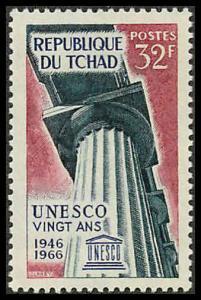 Chad 132 Mint  VF LH